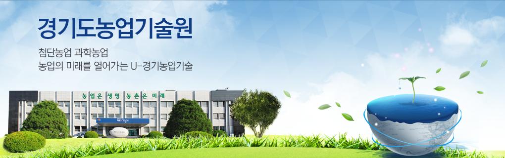 20150921_농림진흥재단_모바일-상단이미지