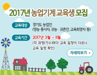 main_banner_20170103