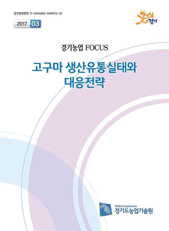 focus02