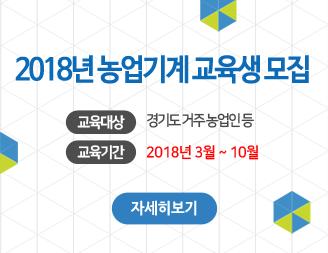 main_banner_20180105_2