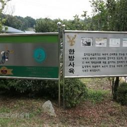 천리원 사슴농장_06
