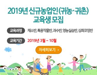 main_banner_20190103_1