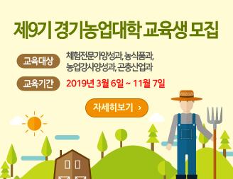 main_banner_20190103_2