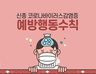 main_banner_20200207