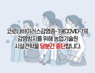 main_banner_20200407